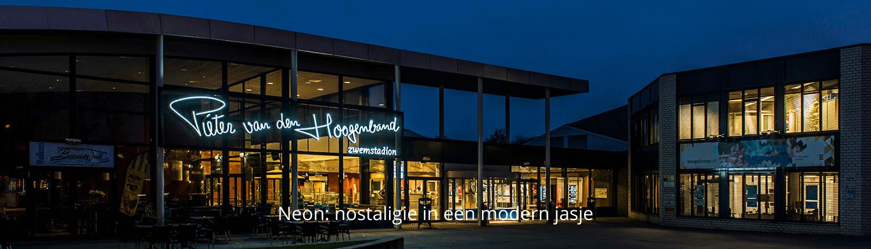 Neon lichtreclame PvdH Zwemstadion - Brouwers Reklame